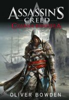 Assassin`s Creed: Czarna Bandera